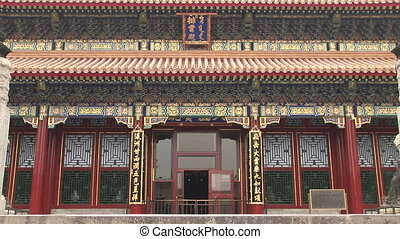 Painted Exterior of Summer Palace - Ornately painted...