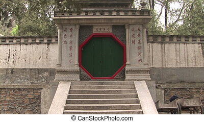 Octagonal Doorway at Summer Palace - Unique octagonal shaped...