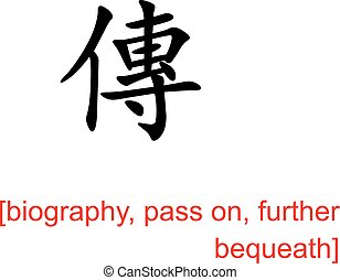 Chinese Sign for biography, pass on, further bequeath -...