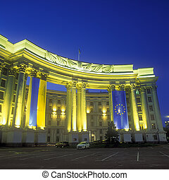 Ministry of foreign affairs at night Kyiv, Ukraine - Flags...