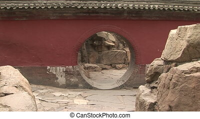 Round Doorway at Summer Palace - Unusual round doorway,...