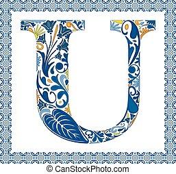 Blue letter U