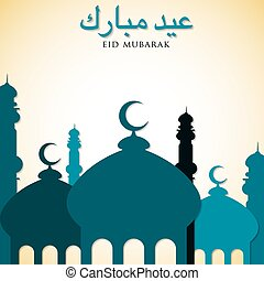 "Mosque ""Eid Mubarak"" (Blessed Eid) card in vector format."