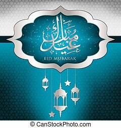 Eid Mubarak Blessed Eid elegant card in vector format