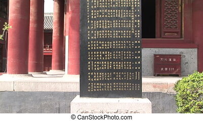Chinese Stone Tablet - Chinese characters carved in stone,...