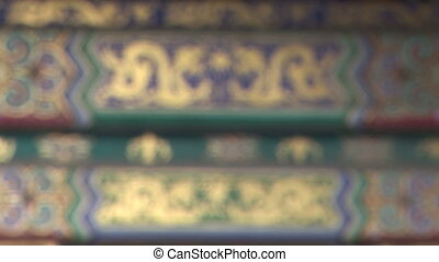 Chinese Painted Wooden Boards Coming into Focus - Ornate...