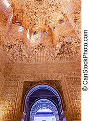 Star Shaped Domed Ceiling of the Sala de Albencerrajes Blue...