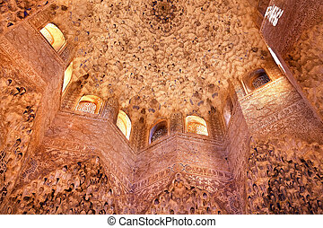 Star Shaped Domed Ceiling of the Sala de Albencerrajes...