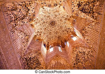 Star Shaped Domed Ceiling Sala de Albencerrajes Alhambra...