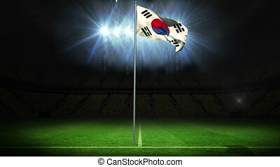 Korea republic national flag waving on flagpole against...