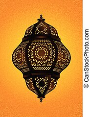 Beautiful Islamic Lamp for Ramadan