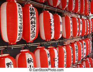 Japanese red lantern  - Japanese traditional red lantern