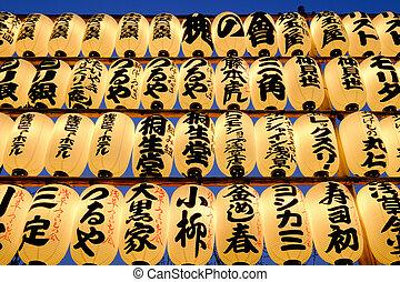 Japanese festival lantern