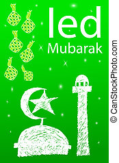 Greeting Card, Ied Mubarak - Greeting Card or background,...