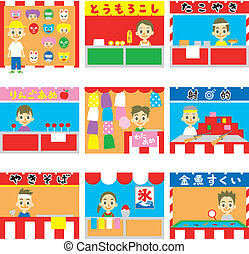 Japanese stalls, stands, street food, vector file
