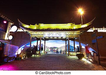 Wuxi nanchang street at night - Jiangsu Wuxi nanchang street...