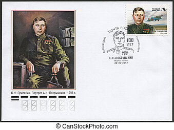 RUSSIA - 2013: shows The 100th birth anniversary of A.I. Pokrysh