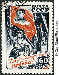 USSR - 1946:shows Soldier with Victory Flag - USSR - CIRCA...