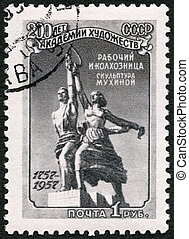 USSR - 1957: shows Worker and Peasant monument by Vera...