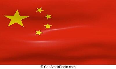 Waving China Flag