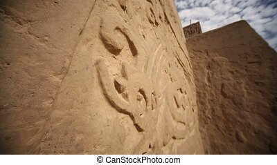 Relief at the walls of the Huaca Arco Iris in Trujillo, Peru...