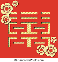 """Red Double Happiness with Symbol """"Xi"""" Wedding Invitation"""