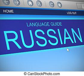ロシア人, 概念, 言語