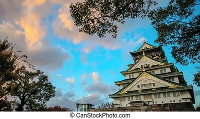 Time lapse of Osaka Castle, Japan at Fall