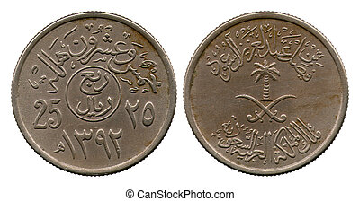 twenty five halalas, Saudi Arabia, 1972
