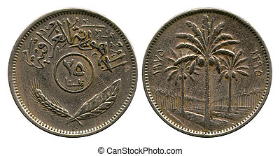 twenty five fils, Iraq, 1975