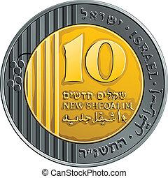 Vector Israeli money ten shekel coin