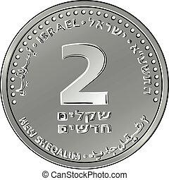 Vector Israeli silver money two shekel coin