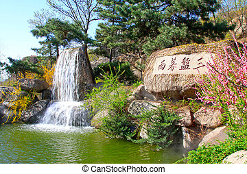 Stone carving works and pool in the Panshan Mountain scenic...