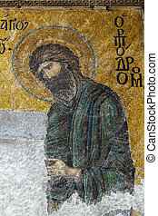 Christian mosaic icon of Jesus Christ in Cathedral mosque Hagia