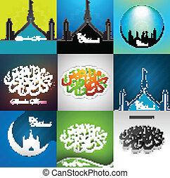 Arabic Islamic calligraphy Mosque colorful Ramadan Kareem...