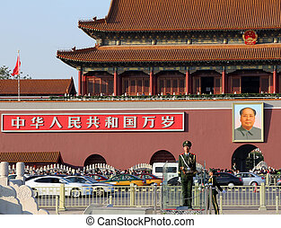 Tiananmen Square (Honor Guard) -- is a large city square in the center of Beijing, China