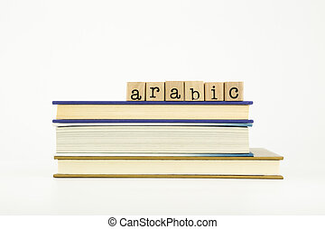 arabic language word on wood stamps and books - arabic word...