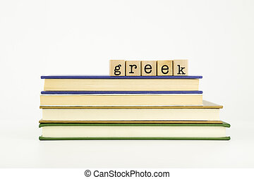 greek language word on wood stamps and books - greek word on...