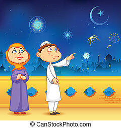 Eid ka chand mubarak - illustration of people looking at...
