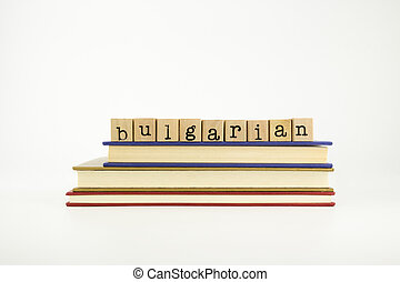 bulgarian language word on wood stamps and books - bulgarian...