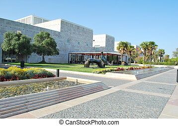 Modern architecture in Lisbon (CCB) - photo of Centro...