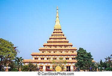 Pagoda - Relics Kaennakorn (9-storey pagoda) Located in Khon...