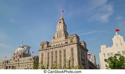 Shanghai Customs House facade hyperlapse - The Customs House...