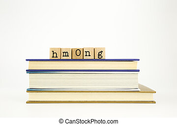 hmong language word on wood stamps and books - hmong word on...