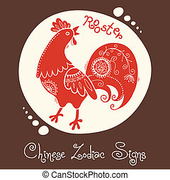Rooster Chinese Zodiac Sign Silhouette with ethnic ornament...