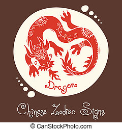 Dragon Chinese Zodiac Sign Silhouette with ethnic ornament...