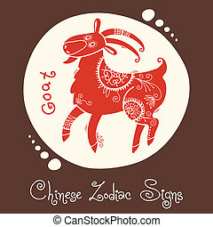 Goat Chinese Zodiac Sign Silhouette with ethnic ornament...