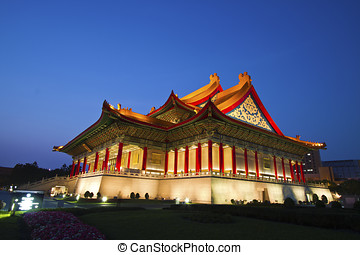 Taiwan National Theater and Concert Hall - night scene of...