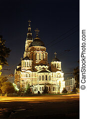 Annunciation Cathedral, Kharkov city, Ukraine nightlife -...