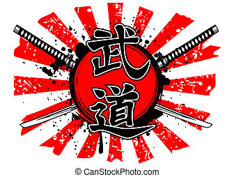 hieroglyph budo - Vector illustration crossed samurai swords...